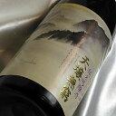酔心 純米吟醸 天壌無窮 1.8L広島県 山根本店 日本酒