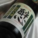 酔心 純米吟醸 杜氏入魂 1.8L広島県 山根本店 日本酒