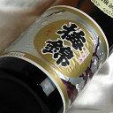 梅錦 吟醸 つうの酒 1.8L 愛媛県 梅錦山川株式会社 日本酒