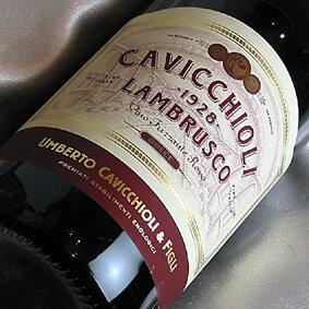 カヴィッキオーリ ランブルスコ・ロッソ・ドルチェ Cavicchioli イタリア スパークリングワイン