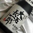 琥珀熟成 米焼酎 大石長一郎 1.8L