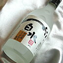 純米焼酎 白水