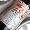 ヴァル・ドルビュ ピクーレ セレクション・ブラン マグナムボトルVal D'orbieu Picoulet Selection Blanc Magnum フランスワイン/ラングドック/白ワイン/辛口/1500ml【マグナムボトル】