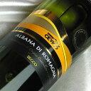 イタリアワイン docg 通販