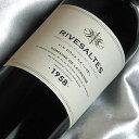 [1958](昭和33年)デ・ラ・クレッセ リヴザルト Rivesaltes [1958年] フランスワイン/ラングドック/赤ワイン/甘口/750ml お誕生日・結婚式・結婚記念日のプレゼントに生まれ年のワイン!
