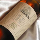 オーバン14年 Oban 14 スコッチウイスキー / シングルモルト / ハイランド Single Malt West Highland Malt Scotch Whisky
