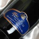ポルタ・レオーネ プロセッコ・トレヴィーゾ ブリュット Le Contesse Porta Leone Prosecco Treviso Brut イタリアワイン/ヴェネト/ス..