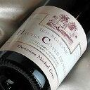 ドメーヌ・ミッシェル・グロ ブルゴーニュ オート・コート ド・ニュイ [2014] Domaine Michel Gros Bourgogne Hautes Cotes de Nuits Rouge [2014年] フランスワイン/ブルゴーニュ/赤ワイン/ミディアムボディ/750ml 【ブルゴーニュ赤】