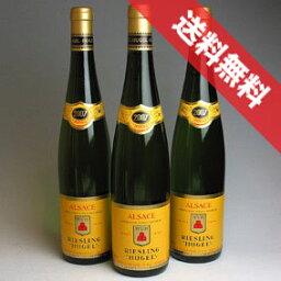 【送料無料】ヒューゲル <strong>アルザス</strong> <strong>リースリング</strong> クラッシック・シリーズ 3本セット Hugel Alsace Riesling フランスワイン/<strong>アルザス</strong>/白ワイン/辛口/750ml×3 【楽天 通販 販売】【まとめ買い 業務用にも】