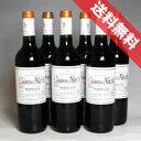 【送料無料】シャトー ニコ・ルージュ 6本セット Chateau Nicot Rouge フランスワイン/ボルドー/赤ワイン/ミディアムボデ...