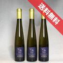 【送料無料】キッツァー  スプレンドリンガー ジルヴァーナ・アイスワイン ハーフボトル 3本セットKitzer Sprendlinger Silvaner Eiswein 1/2ドイツワイン/ラインヘッセン/白ワイン/極甘口/375ml×3