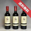 【送料無料】バローネ・リカーゾリ ブローリオ キャンティ・クラシコ ハーフボトル 3本セットBarone Ricasoli Brolio Chianti Classico 1/2 イタリアワイン/トスカーナ/赤ワイン/ミディアムボディ/375ml×3 【キャンティワイン】