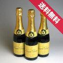 【送料無料】ジョセフ・ペリエ ロワイヤル ハーフボトル 3本セットJoseph Perrier Cuvee Royale フランス/シャンパーニュ/シャンパン/辛口/375ml×3 【ハーフS】