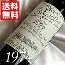 サント・ジャクリーヌ リヴザルト Rivesaltes フランス ラングドック 赤ワイン プレゼント