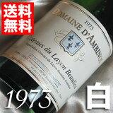 【】白葡萄酒?[1973](昭和48年)Danvino 事—?deyu?人造丝 boryu'73Coteaux du Layon Beaulieu [1973年]法国葡萄酒/Loire/白葡萄酒/甘[【】白ワイン?[1973](昭和48年)ダンビーノ コトー?デュ?レイヨン ボーリ