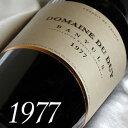 生まれ年[1977]のプレゼントに最適!赤ワイン最速出荷可能+800円で木箱入りラッピング 【メッセージカード対応可】