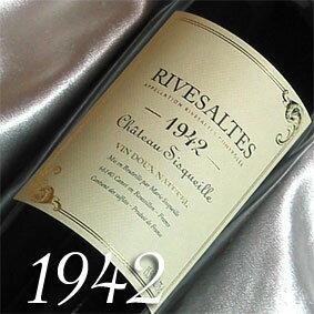 [1942] (昭和17年)シャトー・シスケイユ リヴザルト [1942]   Chateau Sisqueille Rivesaltes [1942年] フランスワイン/ラングドック/赤ワイン/甘口/750ml お誕生日・結婚式・結婚記念日のプレゼントに誕生年・生まれ年のワイン!