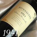 [1941](昭和16年)シャトー・シスケイユ リヴザルト [1941]Chateau Sisqueille Rivesaltes [1941年] フランスワイン/ラングドック/赤ワイン/甘口/750ml お誕生日・結婚式・結婚記念日のプレゼントに誕生年・生まれ年のワイン!