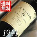 【送料無料】[1941](昭和16年)シャトー・シスケイユ リヴザルト [1941] Chateau Sisqueille Rivesaltes [1941年] フランスワイン/ラングドック/赤ワイン/甘口/750ml お誕生日・結婚式・結婚記念日のプレゼントに誕生年・生まれ年のワイン!