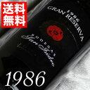 【送料無料】[1986](昭和61年)サン・イシドロ グラン・レセルバ &#03986San Isidro Gran Reserva [1...