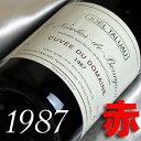 生まれ年[1987]のプレゼントに最適!赤ワイン最速出荷可能+800円で木箱入りラッピング【メッセージカード対応可】