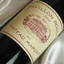 赤ワイン最速出荷可能+800円で木箱入りラッピング
