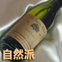 レ・グラン・ザルブル( 白) ハーフボトルLes Grands Arbres Blanc 1/2フランスワイン/ラングドック/白ワイン/やや辛口/ハーフワイン/375ml/ビオロジック 【自然派ワイン ビオワイン 有機ワイン 有機栽培ワイン bio オーガニックワイン】