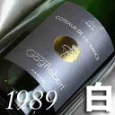 生まれ年[1989]のプレゼントに最適!最速出荷可能白ワイン+800円で木箱入れラッピング 【メッセージカード対応可】