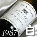 生まれ年[1987]のプレゼントに最適!最速出荷可能白ワイン+800円で木箱入りラッピング【メッセージカード対応可】