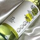 アウローラ エラ・グリッロ オーガニック Era Grillo Organic イタリアワイン/シチリア/白ワイン/辛口/750ml/ビオロジック 【自然派ワ..