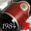 生まれ年[1984]のプレゼントに最適!赤ワイン最速出荷可能+800円で木箱入りラッピング【メッセージカード対応可】