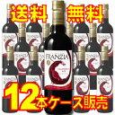 【送料無料】【メルシャン ワイン】ザ・ワイングループ  フランジア ペットボトル 赤 12本セット・ケース販売 Franzia Red アメリカ/カリフォルニアワイン/赤ワイン/ライトボディ/720ml×12【メルシャンワイン】【ケース売り】