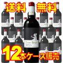 【送料無料】【ライオン・ワイン】 ツリーベア カベルネ&シラーズ 12本セット・ケース販売 メルシャンオーストラリアワイン/赤ワイン/ミディアムボディ/中口/750ml×12【コアラ】【オーストラリアワイン12本セット】【コアラのワイン】【ケース売り】