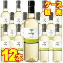 【送料無料】【メルシャンワイン】エブリィ ペットボトル 白 720ml 12本セット・ケース販売国産ワイン/白ワイン/辛口/中口/720ml×12【ケース売り】