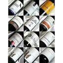 ■□送料無料□■ 自然派5本入り 新世界 赤ワイン12本セット Ver.17 濃いもあれば優しいもあり【赤ワインセット 12本セット】【送料込・送料無料】【飲み比べS】【楽天 通販】
