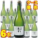 【送料無料】【シャトー・メルシャン】 日本のあわ 新鶴シャルドネ 720ml 6本セット・ケース販売国産ワイン/白ワイン/辛口720ml×6【まとめ買い】【ケース売り】【業務用】【セット】【メルシャンワイン】【福島県産】【日本ワイン】