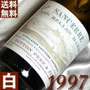 白ワイン (平成9年)サンセール レ・ベレ・ダム  Sancerre Les belles Dames  フランスワイン/ロワール/辛口/750ml/ジトン お誕生日・結婚式・結婚記念日のプレゼントに誕生年・生まれ年のワイン!