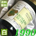 【送料無料】[199...