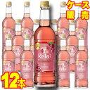 【送料無料】【サントネージュ ワイン】 リラ ロゼ ペットボトル 720ml 12本セット・