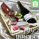 1992 生まれ年の白ワイン(甘口)とワイングッズのカゴ盛り 詰め合わせギフトセット フランス ロワール産ワイン 1992年 【送料無料】【メッセージカード付】【グラス付ワイン】【ラッピング付】【セット】【お祝い】【プレゼント】【ギフト】