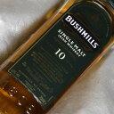 ブッシュミルズブッシュミルズ シングルモルト 10年(並行品) Bushmills Single Malt Aged 10 Years スコッチウイスキー