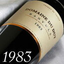 生まれ年[1983]のプレゼントに最適!赤ワイン最速出荷可能+800円で木箱入りラッピング 【メッセージカード対応可】