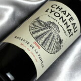 [2000]����ȡ����ꥪ�ʡ��쥼������ɡ��顦�ե��ߡ��� [2000]��Chateau Lyonat Reserve de La Famille [2000ǯ]�ե�磻��/�ܥ�ɡ�/��奵�å�������ƥߥꥪ��/�֥磻��/�ߥǥ�����ܥǥ�/750ml