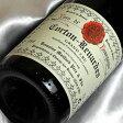 マイヤール コルトン ルナルド [1997]Domaine Maillard Corton Renardes [1997] フランスワイン/ブルゴーニュ/赤ワイン/ミディアムボディ/750ml[1997年]【ブルゴーニュ赤】