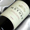 シャトー メイネイ [2008]Chateau Meyney [2008年] フランスワイン/ボルド