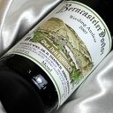 [2007]ターニッシュ・ベルンカステラー ドクトール・リースリング・アウスレーゼ '07Bernkasteler Doctor Auslese [2007年]ドイツワイン/モーゼル/白ワイン/甘口/750ml 【貴腐ワイン】