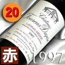 [1997](平成9年)シャトー・フルカ・デュプレ [1997] Chateau Fourcas Dupre [1997年]フランスワイン/ボルドー/リストラック/赤ワイン/ミディアムボディ/750ml お誕生日・結婚式・結婚記念日のプレゼントに誕生年・生まれ年のワイン!