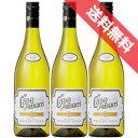 【送料無料】ブティノ ケープ ハイツ シャルドネ 6本セット Boutinot Cape Heights Chardonnay 南アフリカワイン/ウエスタン ケープ/白ワイン/辛口/750ml×6 【楽天 通販 販売】【まとめ買い 業務用にも!】【スクリューキャップ】