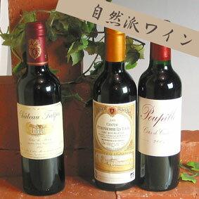 ボルドー プレミアム 赤ワイン