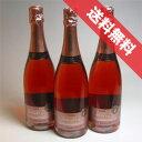 きれいなロゼのカヴァです。【cava】【送料無料】スペインのロゼ・スパークリングワイン3本セット!